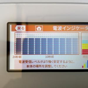 WiMAX2+端末WX06用に16cmパラボラアンテナ(?)を装着
