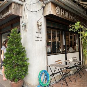 バンコクのオーガニック・カフェ『Farm to Table, Organic Cafe』