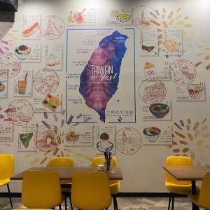 バンコク・ウドムスックで台湾料理を味わおう『Taiwan Yes!』