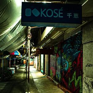 沖縄夜凪➁