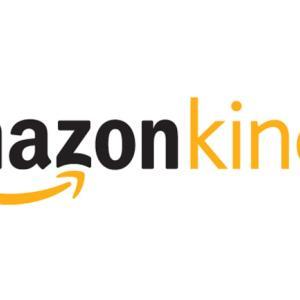 【KDP】Kindle出版でどれくらい収益になるか?【ブロガー×作家】