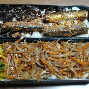 玄米弁当 レシピ