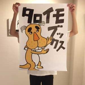 関西コミティア59無事開催〜サークル今後の活動展望