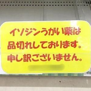 迷言?名言集『吉村洋文(大阪府知事)』語録まとめ