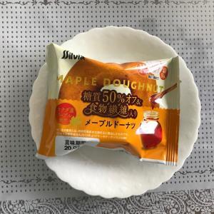 コンビニの糖質制限ドーナツでバイバイ!コロナ太り