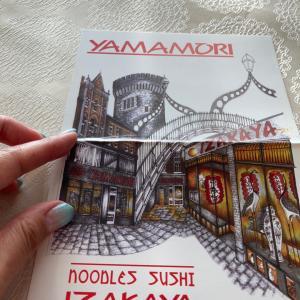 アイルランドで日本食が恋しくなったら~ヤマモリ@ダブリン