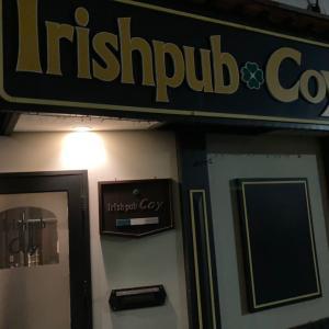 釧路でアイルランドを味わいたいなら~アイリッシュパブコイ