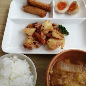 今日の夕食(2020/03/27)