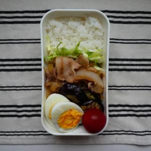5/20自分弁 生姜焼き弁当