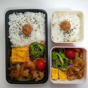 9/26夫弁、自分弁 豚肉のピリ辛炒め弁当