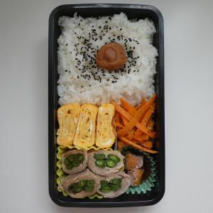 9/25夫弁 いんげんの肉巻き弁当
