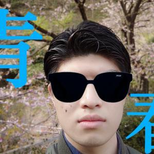 【青春】アオハルかよ