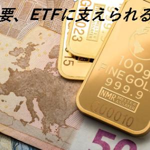 金需要、ETFに支えられる
