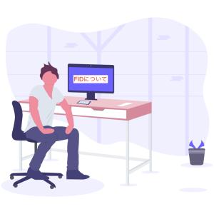 【Googleコアアプデ 】Core Web Vitals 3つのうちFIDの解説と改善方法