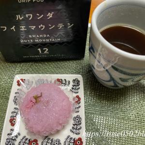UCC本格ドリップコーヒー・椎茸かき玉汁