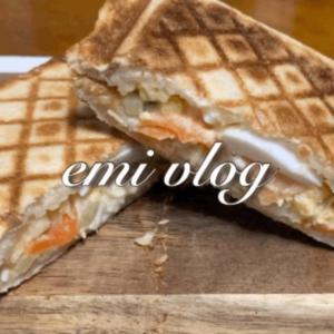バズビデオvol.11【vlog・料理】動画『ホットサンド』/残り物でお昼ごはん