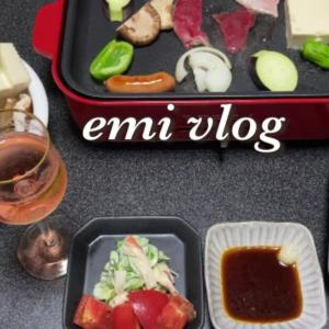 【vlog・日常・料理】夏バテ防止に一人焼肉