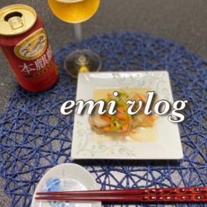 【vlog・日常・料理】お酢のチカラで疲労回復 アジの南蛮漬け