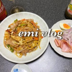 【vlog・日常・料理】冷蔵庫にある食材で切って炒める 簡単 夜ごはん