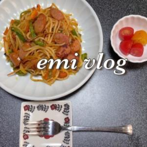 【vlog・日常・料理】お昼ごはん/昔懐かしい甘めの簡単ナポリタン