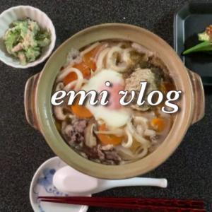 【vlog・日常・料理】お昼ごはん/暑い日に食べる体に優しい鍋焼きうどん・作り置き
