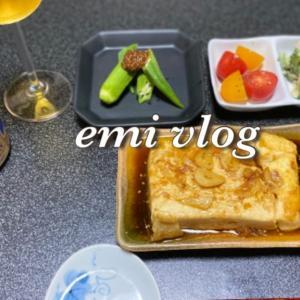 【vlog・日常・料理】一人晩酌 素朴なおつまみ