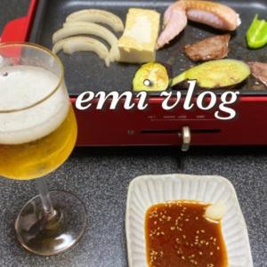 【vlog・日常・料理】お家にある食材で 一人焼肉