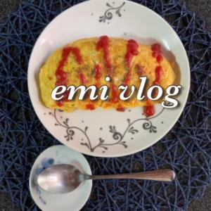 【vlog・日常・料理】しめじ・エノキ/お昼ごはん・シーフードカレーピラフ風オムライス