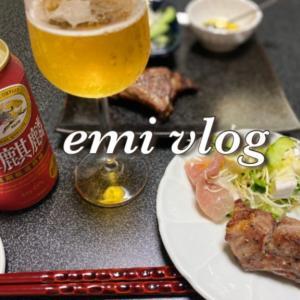 【vlog・日常・料理】一人晩酌/おつまみ/トリュフ塩でスペアリブ・他