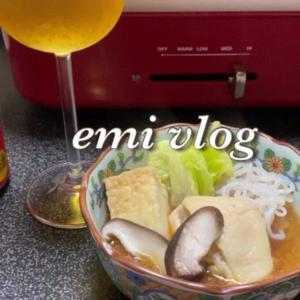 【BRUNO】お家にある食材で一人鍋を楽しむ