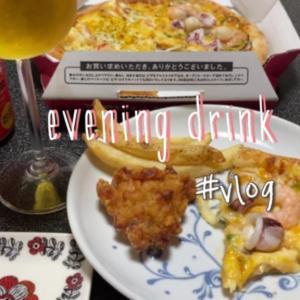 【vlog】1日の終わりの楽する一人晩酌・日常