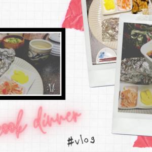 【vlog】お家にある食材で作り置きを作りながらの夜ごはん