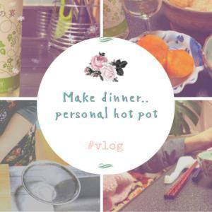【vlog】お家にある食材で 簡単 ごま豆乳 一人鍋