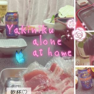 【vlog・BRUNO】お家でゆったりとのんびりと一人焼肉
