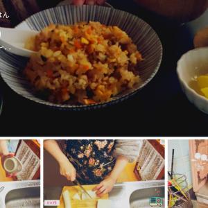 【一人暮らしのお昼ごはんvlog】新鮮大根で優しい味の煮物・隠し味と香ばしい香りの我が家の簡単チャーハン