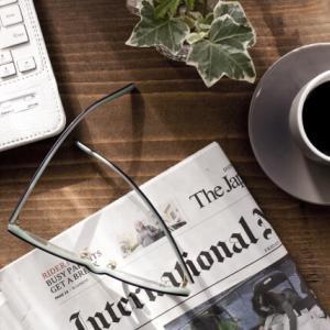 森のコーヒーの広告を新聞で見たら