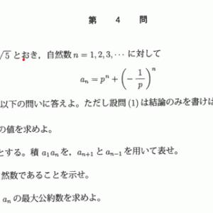 なぜ東大や京大の入試問題は難しいと思われているのか?