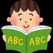 [教育ニュース] 識字障害の子供の電子メモを取り上げ、バカにする先生