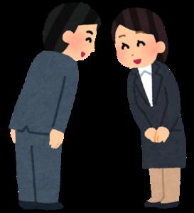 【書評】シンクシビリティに学ぶ!礼儀正しい人が得られるメリット