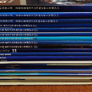ベイスターズ2020オフィシャルイヤーマガジン