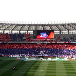 味の素スタジアム(東京都調布市)広々していて観やすい