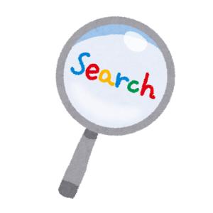 <サイト制作>かっこいいドメイン名を取得しよう。おすすめの空きドメイン検索サイト