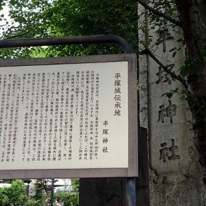平塚城跡(東京都北区) 遺構はないですが雰囲気はあります
