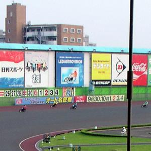 川口オートレース場(埼玉県川口市)レースの迫力と音を楽しむ