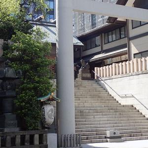 芝大神宮(東京都港区)こじんまりと佇む歴史ある神宮