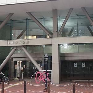 赤羽オタク事情(東京都北区)アイドルマスターと赤羽会館