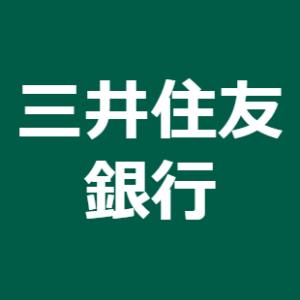 三井住友銀行のATM手数料を無料にする方法