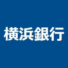 横浜銀行の振込手数料を無料にするには?