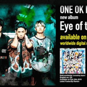 ONE OK ROCKがメルボルンにやってきた。えみこ旅AUS編#10