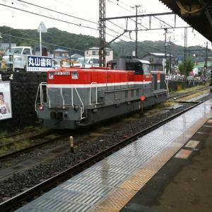 【鉄道】総車横浜(逗子)甲種輸送で訪れるDE11